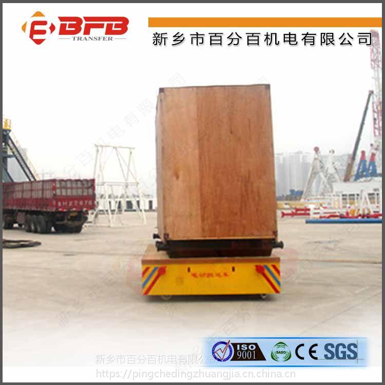 搬运车价格 BWP-5T无轨道电动平板车 百分百机电喷漆房无轨运输车多少线