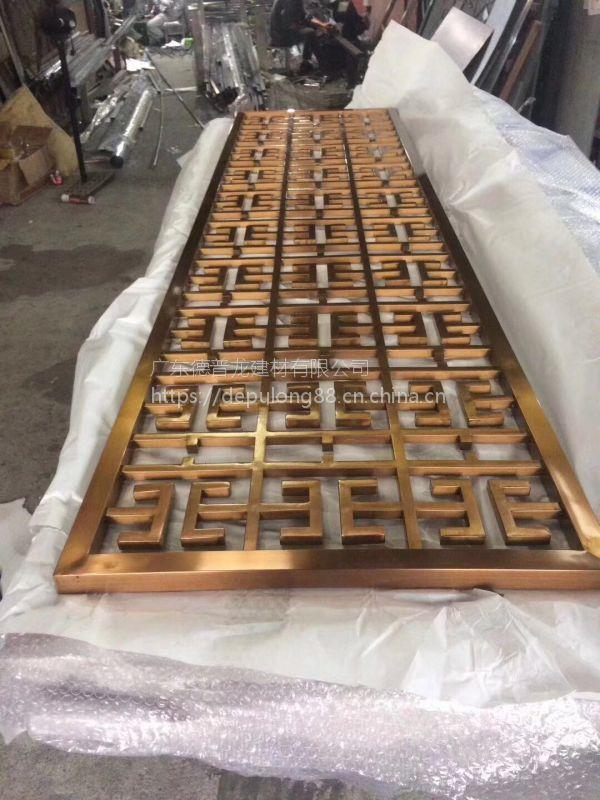 北京市别墅仿古式木纹铝窗花德普龙指定合作生产厂家