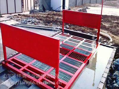 山东工地洗车台建筑环保工程洗轮机设备华祥厂家介绍、图片