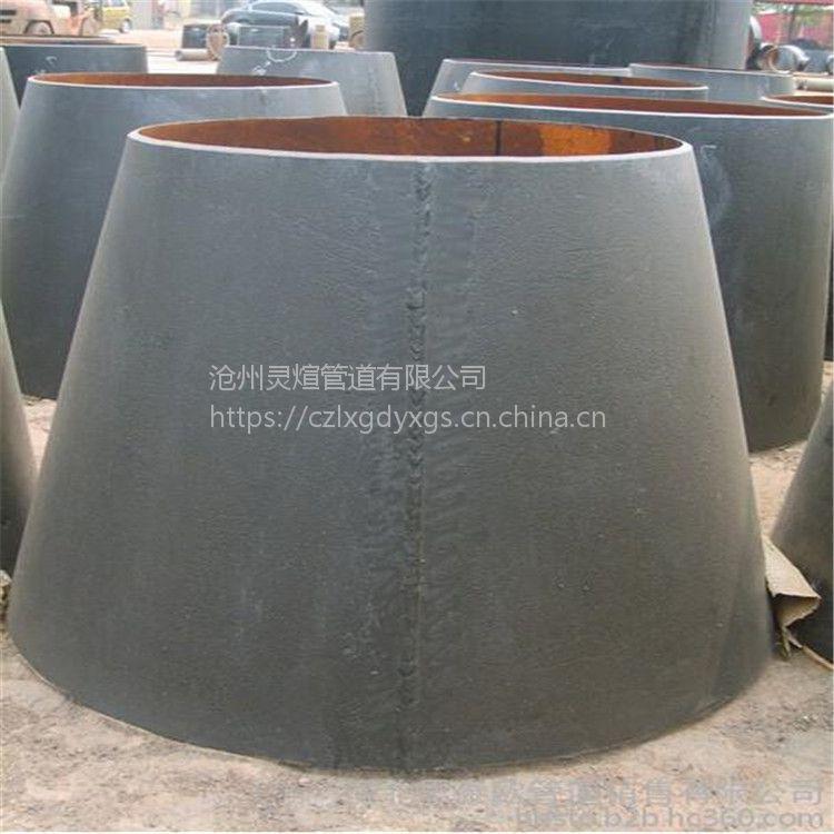 新余市300大口径异径管 高压合金异径管 合金钢国标大小头