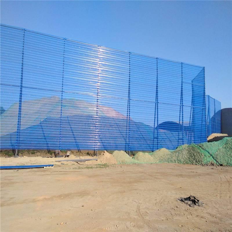 双峰防风网批发 单峰防风网报价 铁板冲孔板