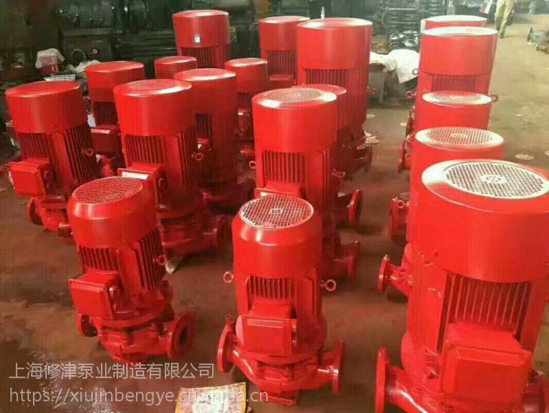 北京立式消火栓泵XBD8/27.8-80L-HY 恒压切线泵XBD7/26-80L 厂家直销