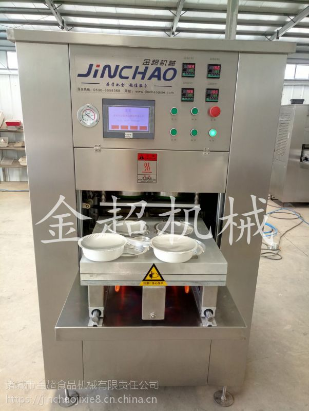 金超JCFH-2桔梗酱菜连续式封盒封碗气调包装机