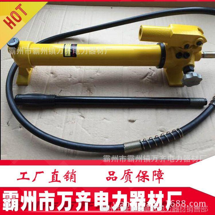 小型液压泵站 高压泵浦 油压泵 手动液压泵CP-700液压手动泵