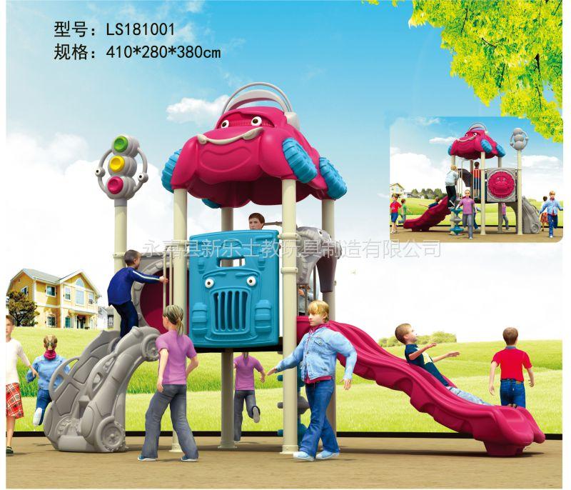 进口食品级塑料滑梯 幼儿园滑梯 其他游乐设施