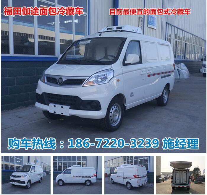 http://himg.china.cn/0/4_766_236532_700_660.jpg