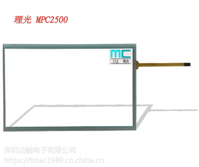 M-Touch厂家供应夏普AR355触摸屏 夏普AR355复印机配件