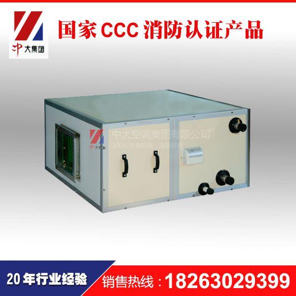 DZX吊顶式空调机组_中大空调组合式空调机