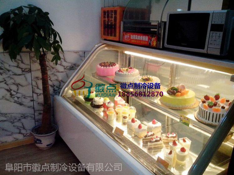 玉溪蛋糕房饮料柜,周黑鸭熟食展示冷柜,徽点后开门弧形风冷柜