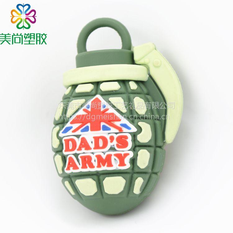 美尚塑胶 pvc钥匙扣 手榴弹硅胶3D公仔 微量射出3D立体公仔吊饰