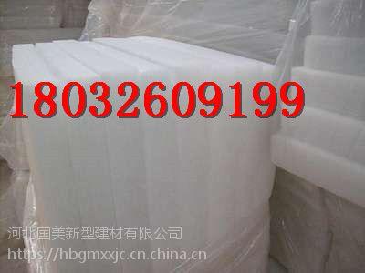莱西市玻璃棉复合板1000*1200 密度120kg外墙玻璃棉板***新报价