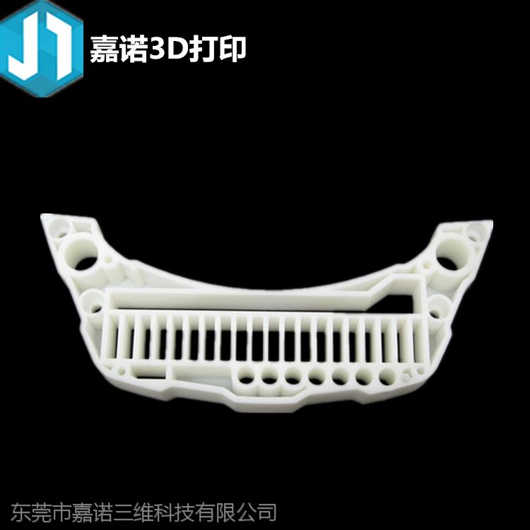 深圳3D打印公司东莞3D打印3D手板制作3D建模3D复模