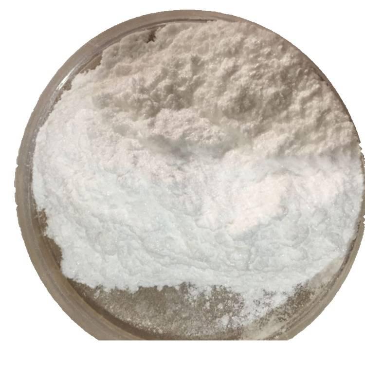 食品级异麦芽酮糖醇生产厂家 河南郑州异麦芽酮糖醇哪里有卖的