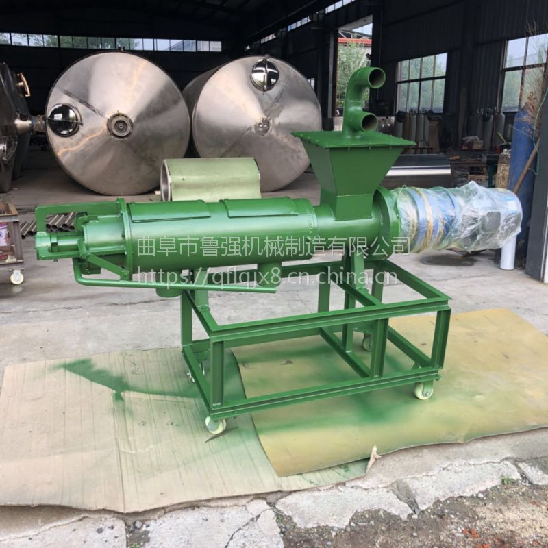 河北猪粪挤干机 畜禽粪便加工机械 牛粪脱水机厂家批发价格