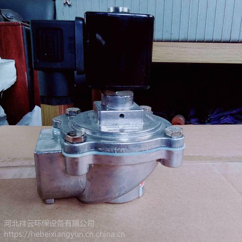 脉冲电磁阀除尘器电磁阀直角喷吹脉冲阀除尘器配件