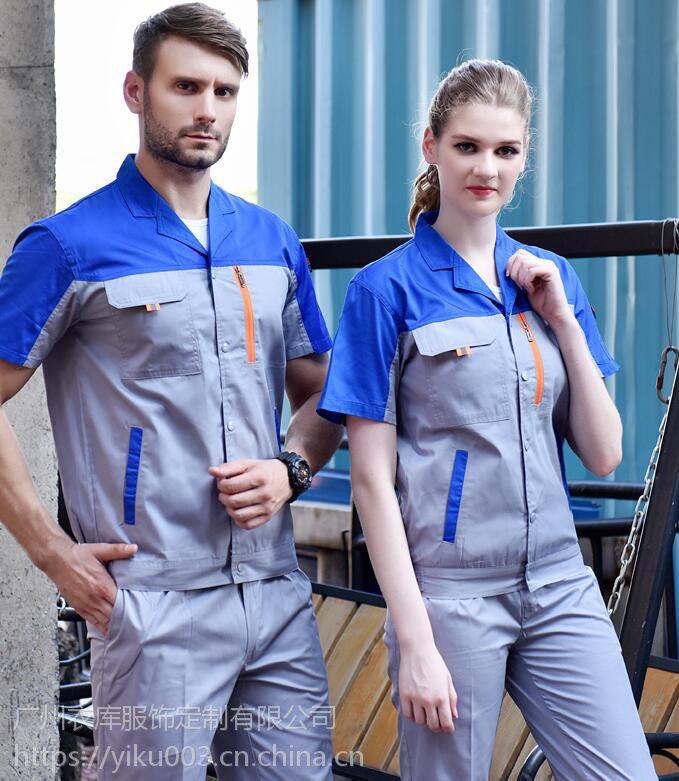 花都区工作服厂家供应工厂车间人员劳保服定制,新华劳保服工装定做图片,做工精细