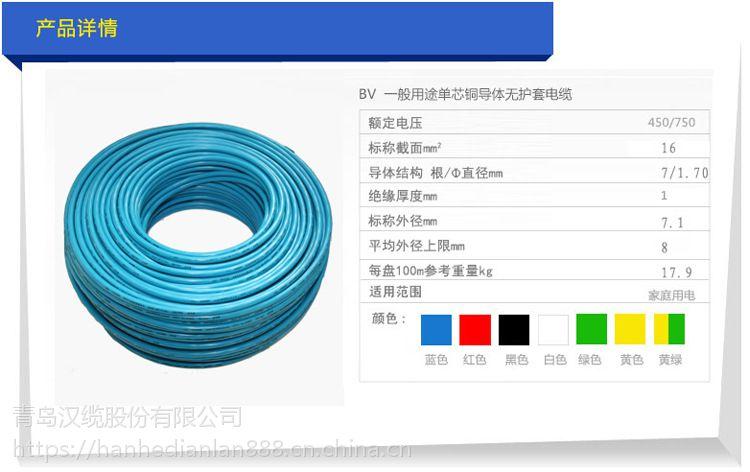 汉河电缆WDZC-BYJ电线电缆厂家直销