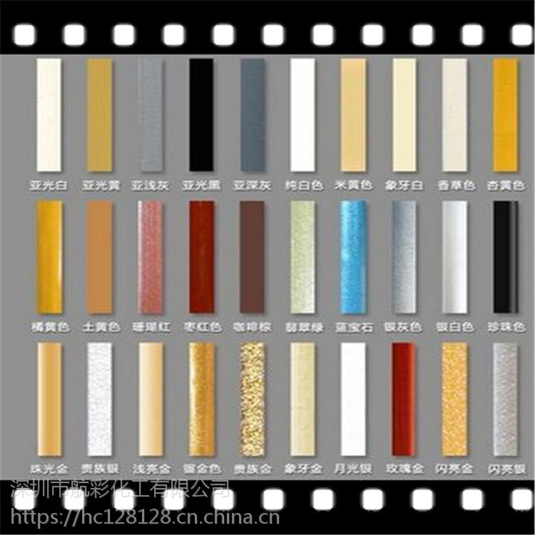航彩金葱粉HC203 205闪金粉真瓷胶贵族金 美缝剂 印花涂料