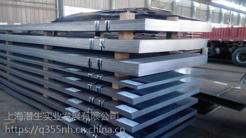 Q345D扁钢 上海提货 正品保性能
