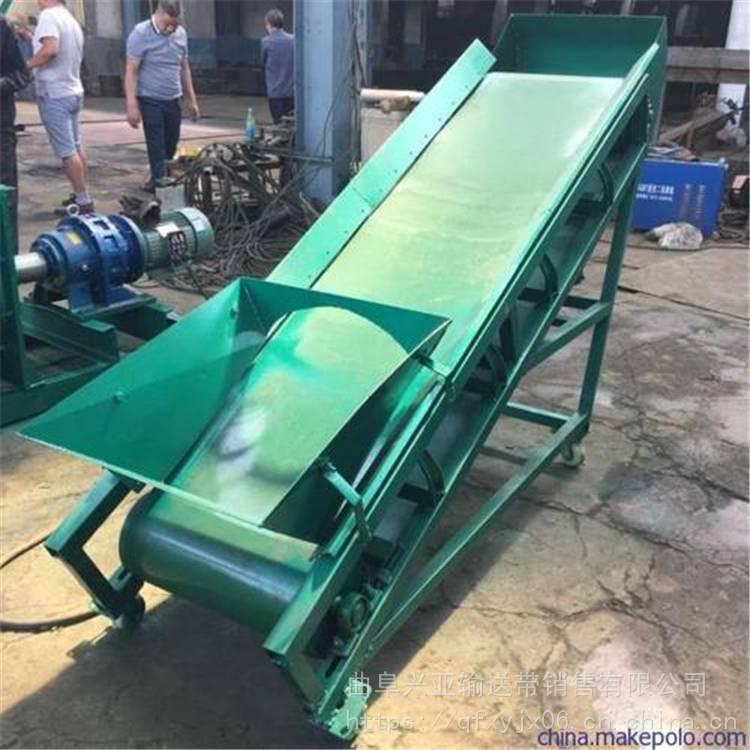 兴亚铜陵市装卸货胶带输送机 钢丝绳电动升降输料机 带升降功能皮带机