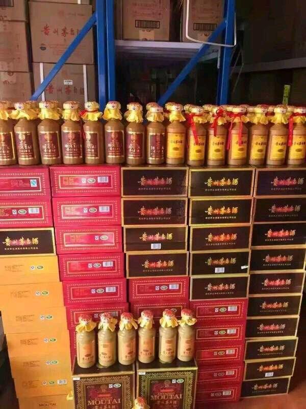 http://himg.china.cn/0/4_767_231824_600_800.jpg