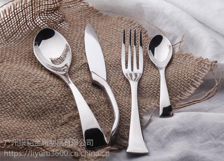西餐304不锈钢牛排刀叉勺 咖啡勺套装 葡萄牙风格