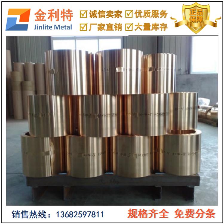 【广州C5210磷铜带 高精磷青铜带】供应商