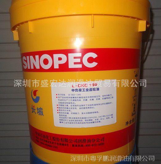 长城得威L-CKC 150 工业闭式齿轮油、长城VG150号中负荷齿轮油