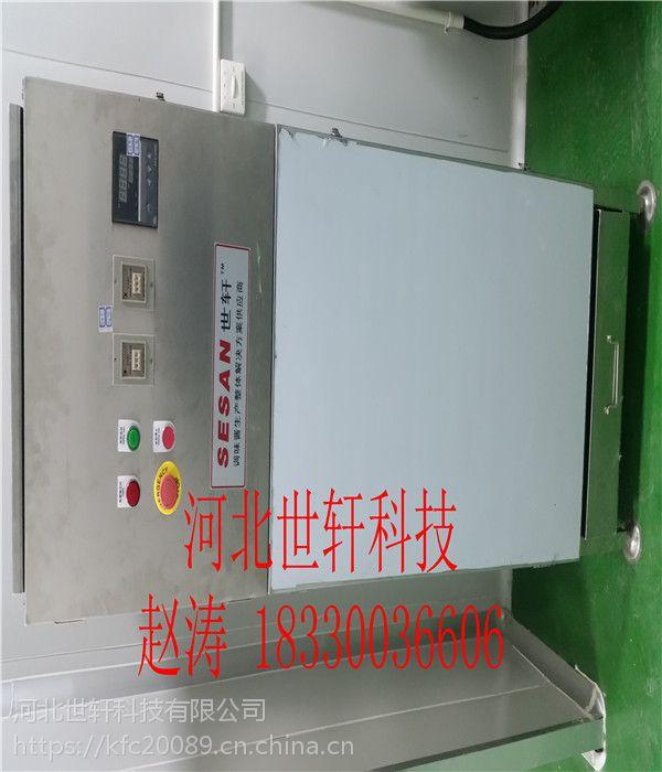 直供 调味品加工机械 蘸水调料鱼调料整线生产设备