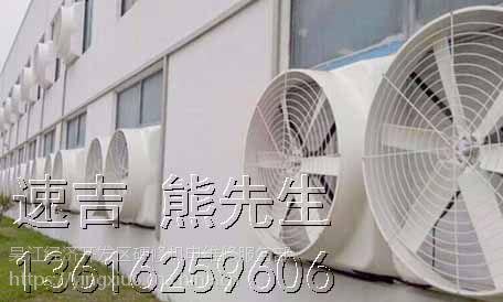 东台车间降温设备,常熟通风降温厂家