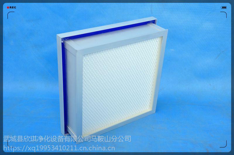 信贝液槽式高效过滤器,专业定制高效过滤器,液槽式过滤器