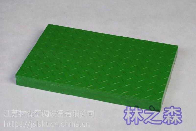江苏林森玻璃钢盖板厂家