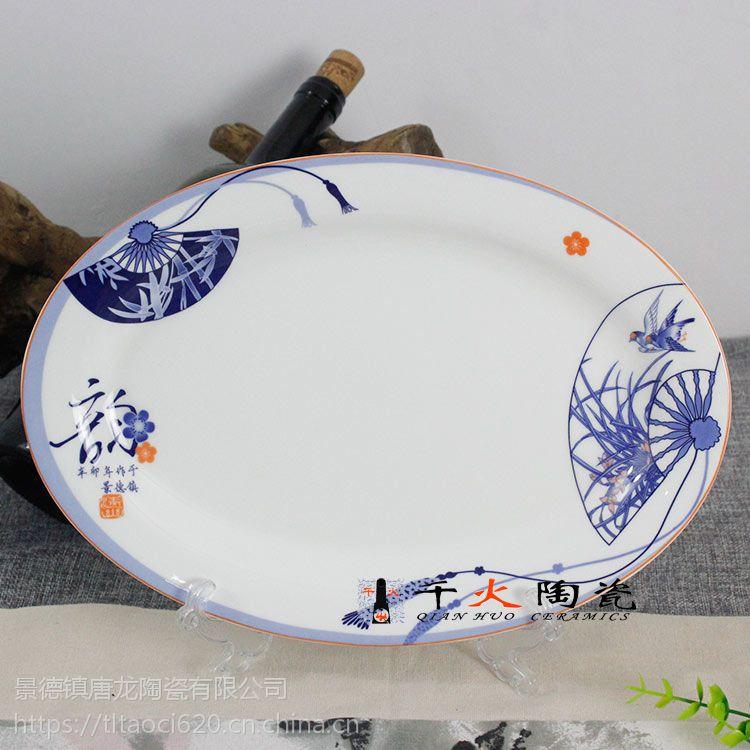 景德镇千火陶瓷 高端会议礼品陶瓷餐具