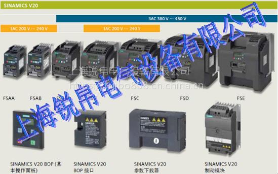 供应上海西门子SINAMICS V90 伺服电机变频器及维修