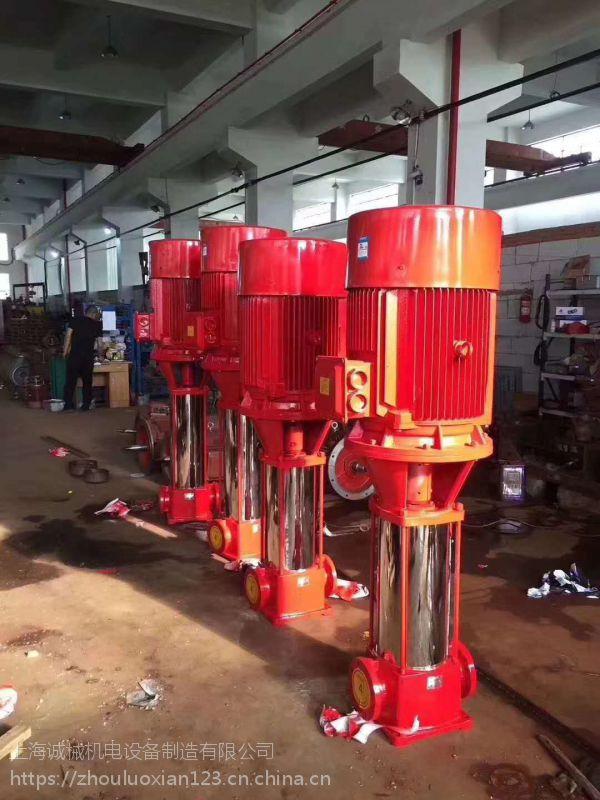 消防测试 多级泵XBD10.0/36-100L室外消火栓 稳压泵 立式恒压切线泵