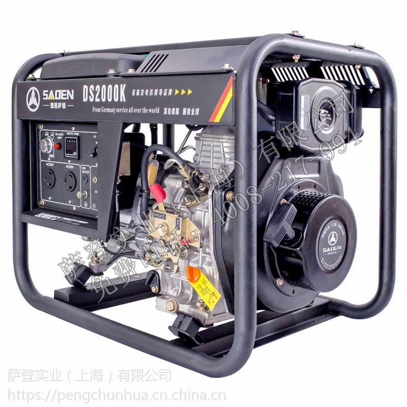 6kw静音柴油发电机报价