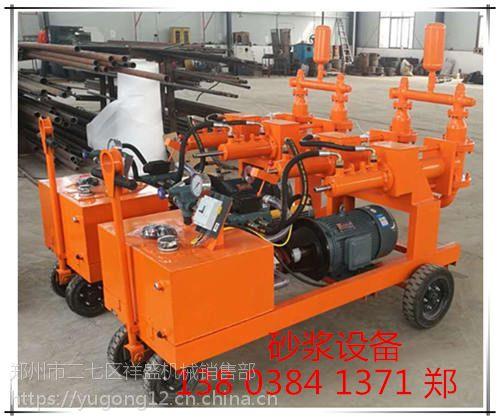 晋城豫工砂浆输送泵批发价格