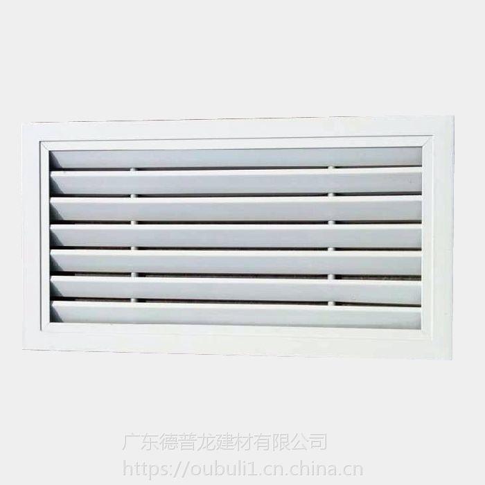 广州德普龙抗腐蚀不吸尘铝合金百叶窗定做欢迎采购