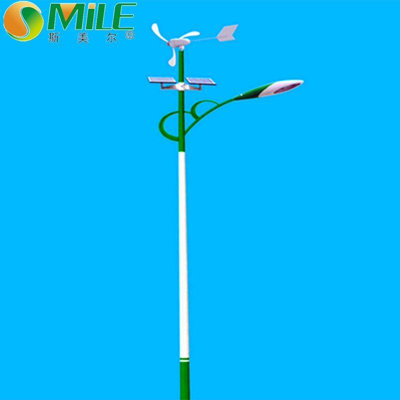 10米风光互补LED路灯{全套参数}
