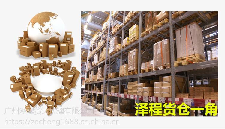 全中国可出货 海运澳洲 双清包税到门 广州618特价火热进行中!