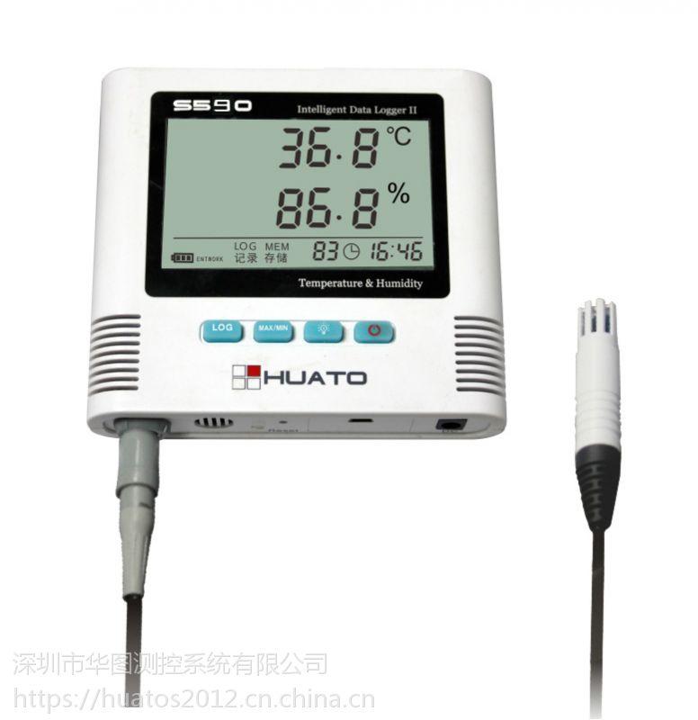 深圳华图温湿度记录仪