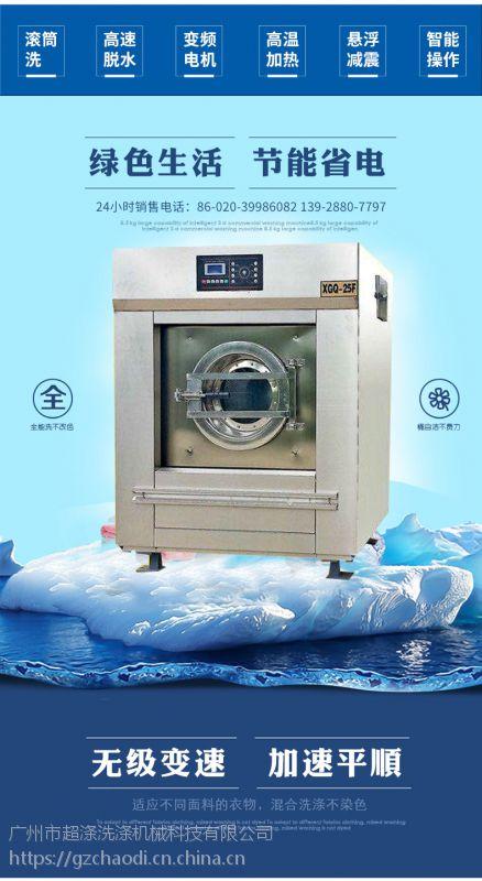 洗衣房洗涤设备厂家 大型脱水工业洗衣机 全自动滚筒式酒店洗衣机