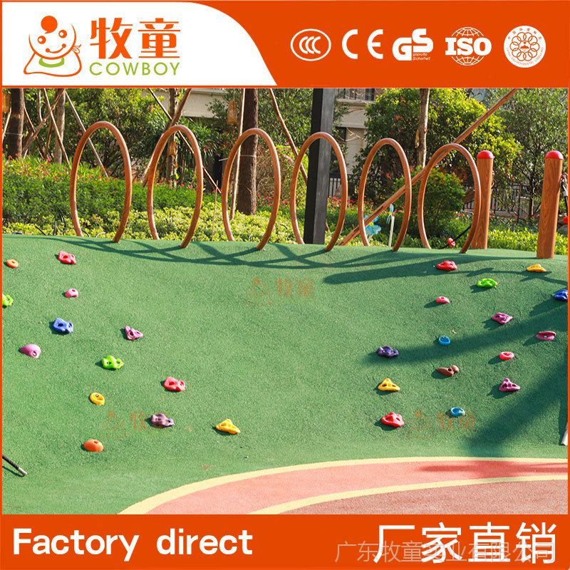 供应户外儿童游乐玩具彩虹圈 儿童乐园设施彩虹圈定制