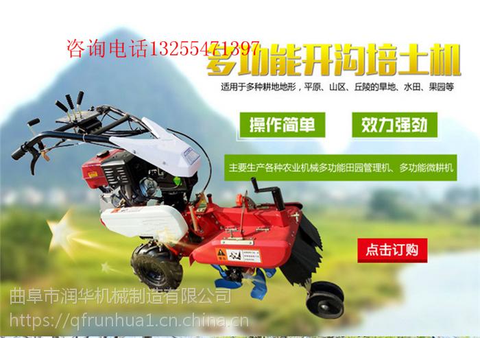功能加多汽油微耕机 开沟施肥微耕机 荒地耕整绿化整改机