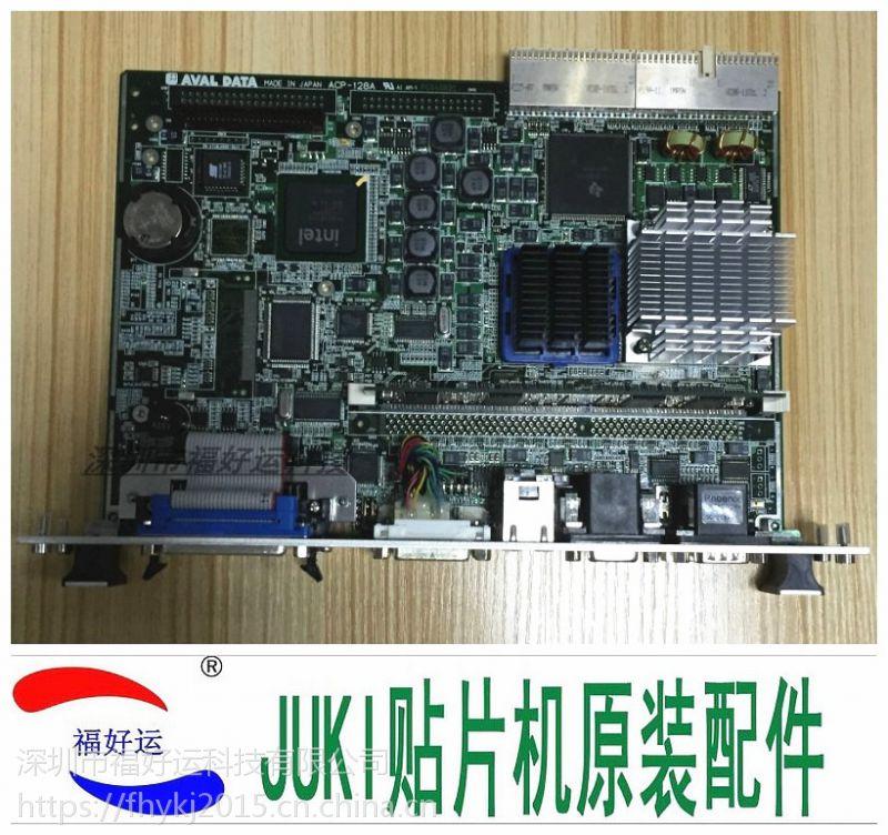 JUKI CPU卡 ACP-128J 40044475 40003280 原装全新
