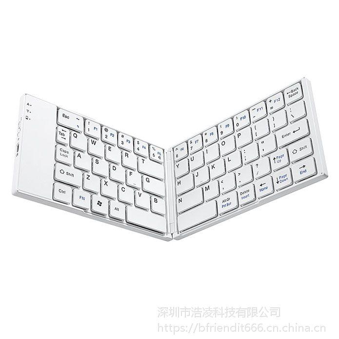 供应B.FRIENDit BT1286超薄迷你蓝牙折叠键盘