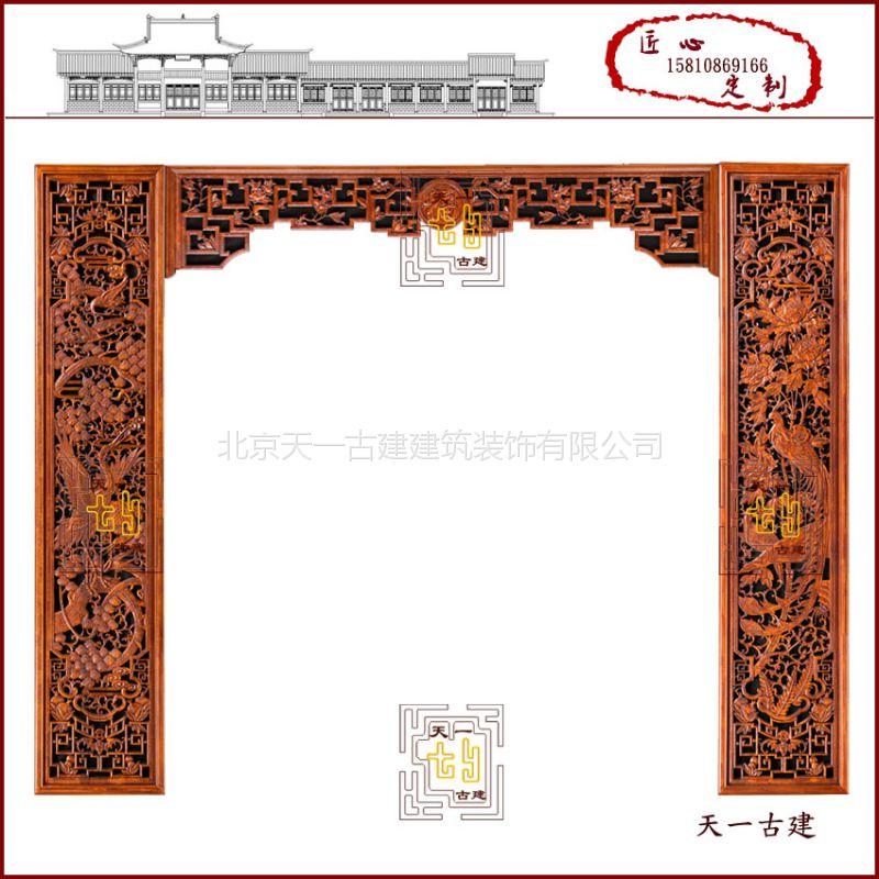 北京厂家定制红花梨、柚木、楠木等实木中式屏风木质雕刻隔断