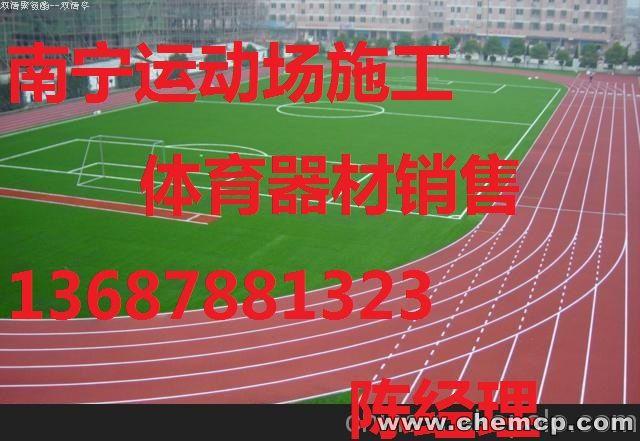 港口弹性硅Pu篮球场施工-港口足球场建设单位