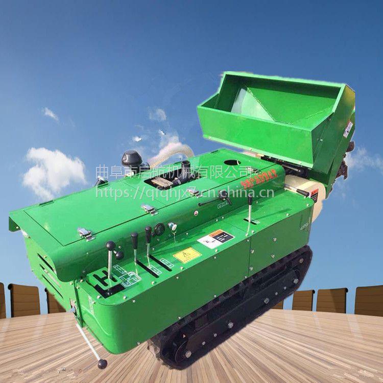 佛山28马力柴油自走式旋耕除草机 启航山地丘陵地带自走履带式开沟施肥机