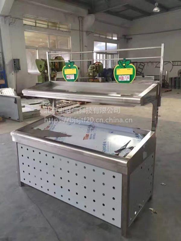 单面水果蔬菜展示架不锈钢水果陈列展架厂家直销